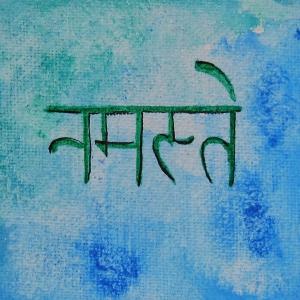 Namaste in Sanskrit by DakiniPaint